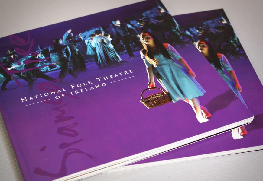 SIAMSA-BOOK17